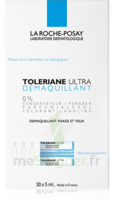 Toleriane Solution Démaquillante Yeux 2*30 Unidoses/5ml à LYON